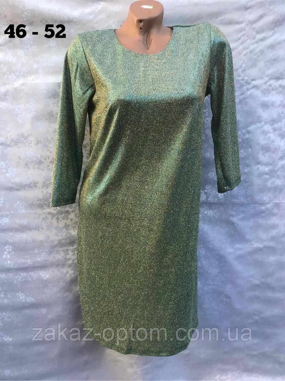 Платье женское оптом(46-52)Украина-64620
