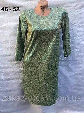 Платье женское оптом(46-52)Украина-64620, фото 2