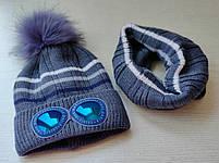 Комплект для мальчика c очками  (шапка+хомут ) Размер 50-54 см Возраст 3-5 лет, фото 3