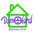 DomoLand - Товары и оборудование для обустройства уюта в доме!