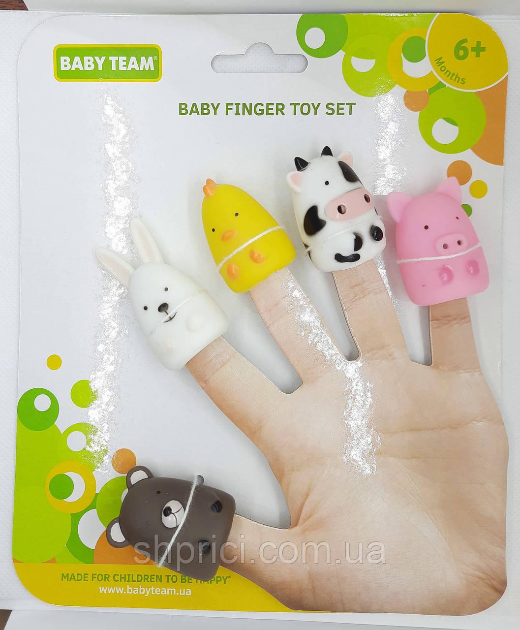 """Игрушки для ванной на пальцы """"Веселая детвора"""" BabyTeam, 6+ арт. 8700, в наборе 5 шт."""