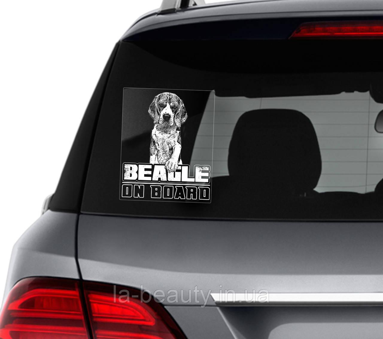 Наклейка на машину/авто Бигль на борту (Beagle on Board)