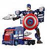 Робот трансформер Captain America, трансформация в грузовик