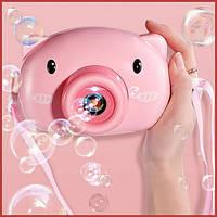 Мыльные пузыри на батарейках Bubble Camera Генератор мыльных пузырей a форме свинки