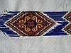 Українська гердана з бісеру, ручна робота, фото 2