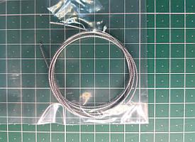 Стальной трос Ø1.0мм. для имитации буксировочного троса.