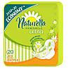 """Прокладки """"Naturella"""" Ultra 4к 20шт/-068/12"""