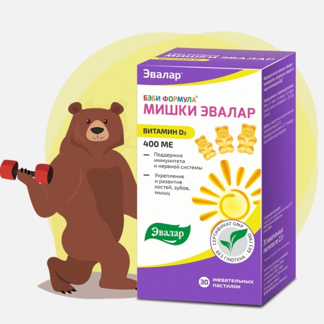 Бэби Формула Мишки Витамин Д3, Эвалар, 30 шт.