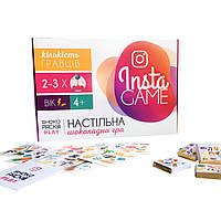 "Шоколадная настольная игра ""InstaGame"" | 20 шт. | Shokopack"