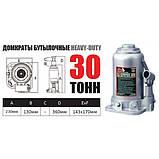 Домкрат грузовой HEAVY DUTY 30т 230-360 мм TORIN T93004D, фото 3