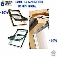 Мансардное окно Вращательное Fakro Standard Top FTS-V U2 55х78