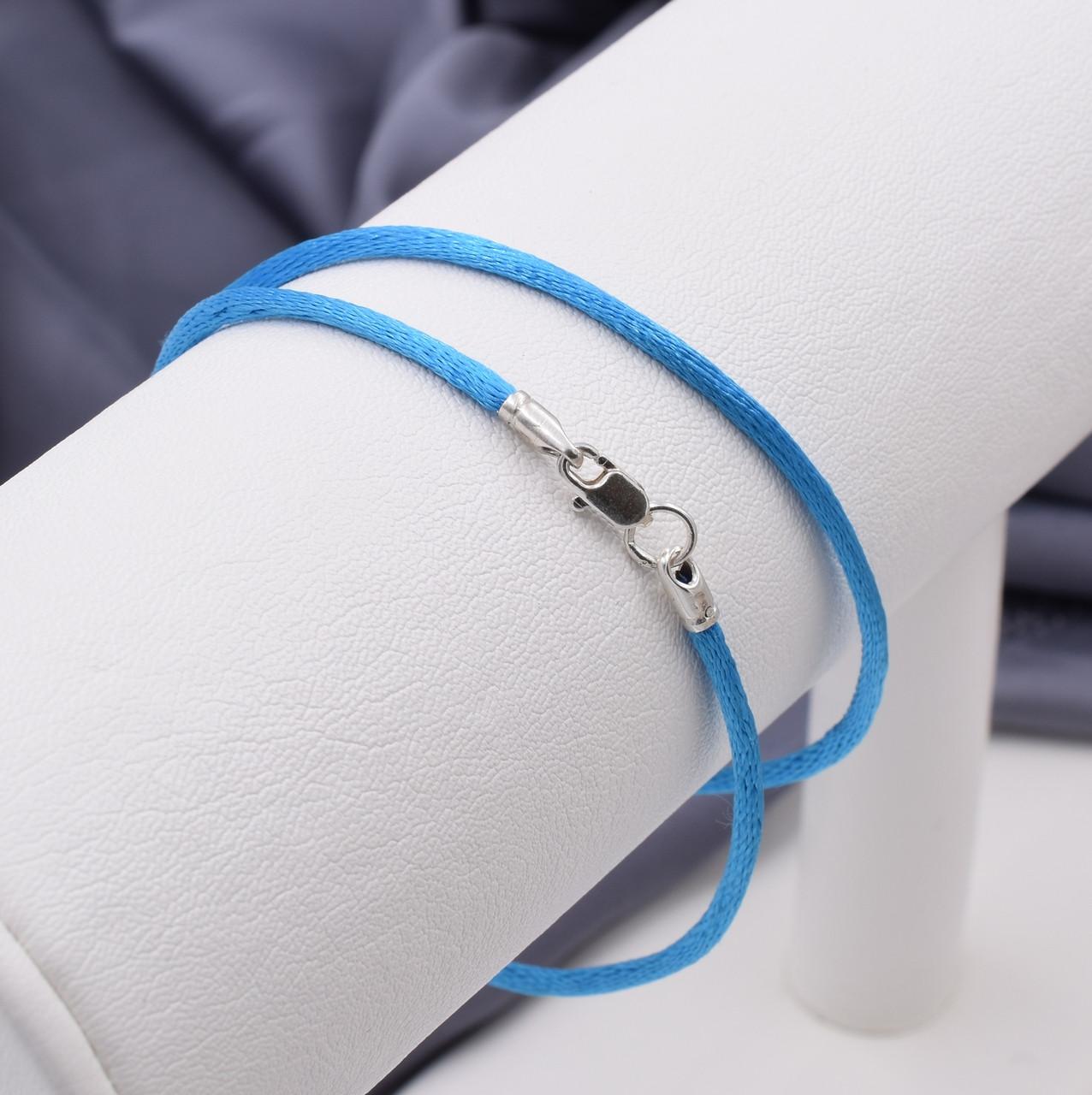 Шнурок шелковый цвет голубой длина 40 см ширина 2 мм вес серебра 0.7 г