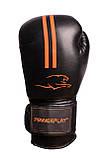 Боксерські рукавиці PowerPlay 3016 Чорно-Оранжеві 8 унцій, фото 3