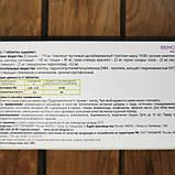 Фемо-Клим, 30 таб., фото 2