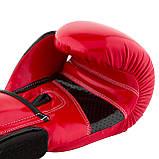 Боксерські рукавиці PowerPlay 3017 Червоні карбон 14 унцій, фото 2