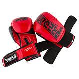 Боксерські рукавиці PowerPlay 3017 Червоні карбон 14 унцій, фото 3