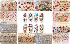 Фольга для дизайна на ногтях Новый год зимние узоры, 10 шт.