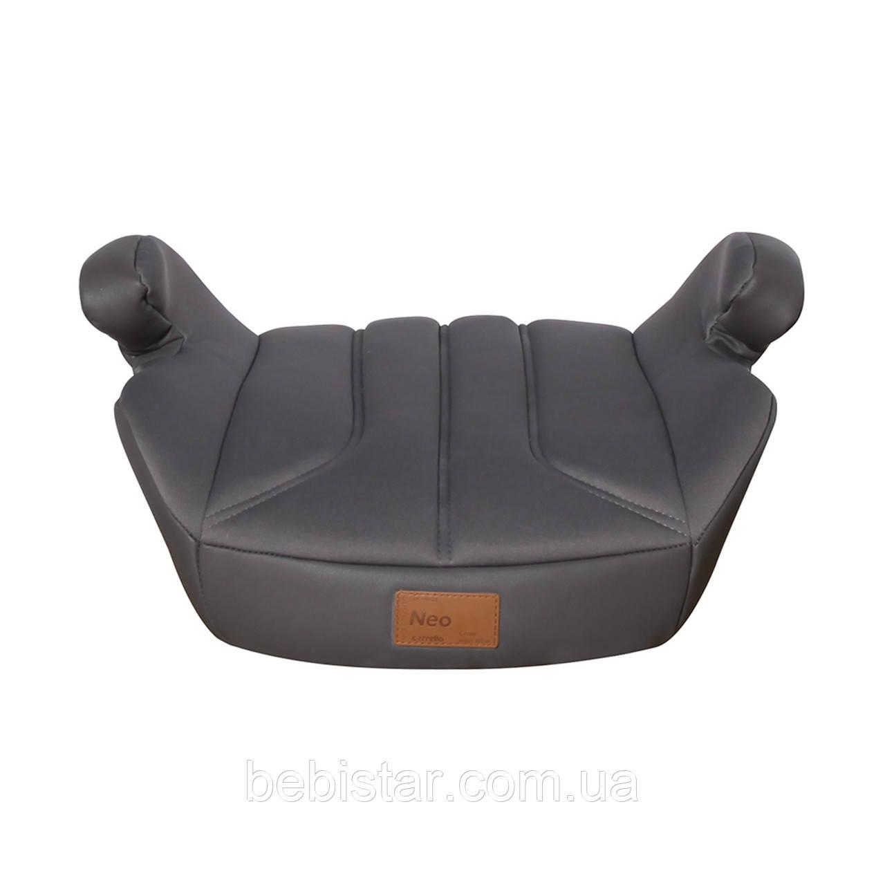 Автокресло бустер серое Carrello Neo для детей от 4 до 12 лет и весом от от 15 до 36 кг