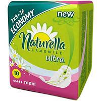 """Прокладки """"Naturella"""" Ultra 5к 16шт/-013/16"""