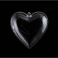 """Пластиковая разъемная форма """"Сердце"""", 8см"""