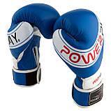 Боксерські рукавиці PowerPlay 3023 A Синьо-Білі [натуральна шкіра] 10 унцій, фото 2