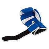 Боксерські рукавиці PowerPlay 3023 A Синьо-Білі [натуральна шкіра] 10 унцій, фото 4