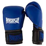 Боксерські рукавиці PowerPlay 3015 Сині [натуральна шкіра] 12 унцій, фото 4