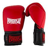 Боксерські рукавиці PowerPlay 3015 Червоні [натуральна шкіра] 12 унцій, фото 2