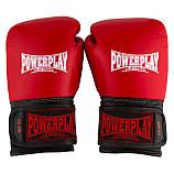 Боксерські рукавиці PowerPlay 3015 Червоні [натуральна шкіра] 12 унцій, фото 3