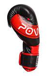 Боксерські рукавиці PowerPlay 3023 A Чорно-Червоні [натуральна шкіра] 16 унцій, фото 7