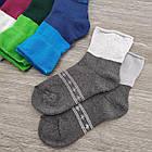 Носки махровые 2 сорт медицинские Житомир ассорти 20039684, фото 3