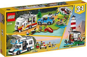 Lego Creator Отпуск в Доме на Колесах