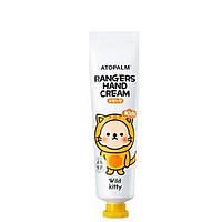 Детский крем для рук Апельсин с маслом лаванды 30 мл