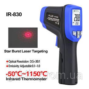 Інфрачервоний термометр - пірометр Flus IR-830 (-30...+1150), фото 2