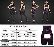 Стягуючий пояс для схуднення та корекції фігури Adjustable One-piece Waist Band XL (KG-580), фото 6