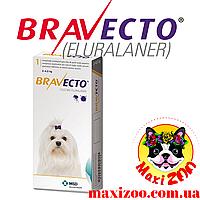 -50% Таблетка Бравекто Braveсto від бліх та кліщів для собак від 2-4,5кг 1таб СРОК до 01.21