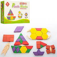 Мозаїка дерев'яна, геометричні фігури, танграм