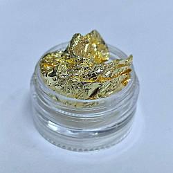 Фольга жата, Сусальне золото для дизайну нігтів в баночці - Фольга Жатка Поталь
