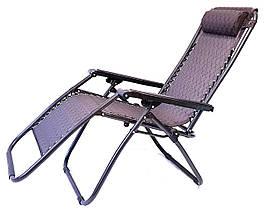 Кресло-шезлонг SHAN 249 раскладной с регулируемым наклоном