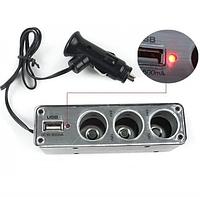 Разветвитель в авто на 4 одновременных подключения по прикуривателю и USB с удлинителем Черный