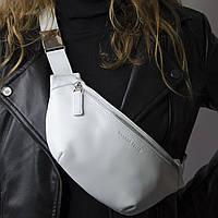 Кожаная женская сумка бананка белого цвета Grande Pelle
