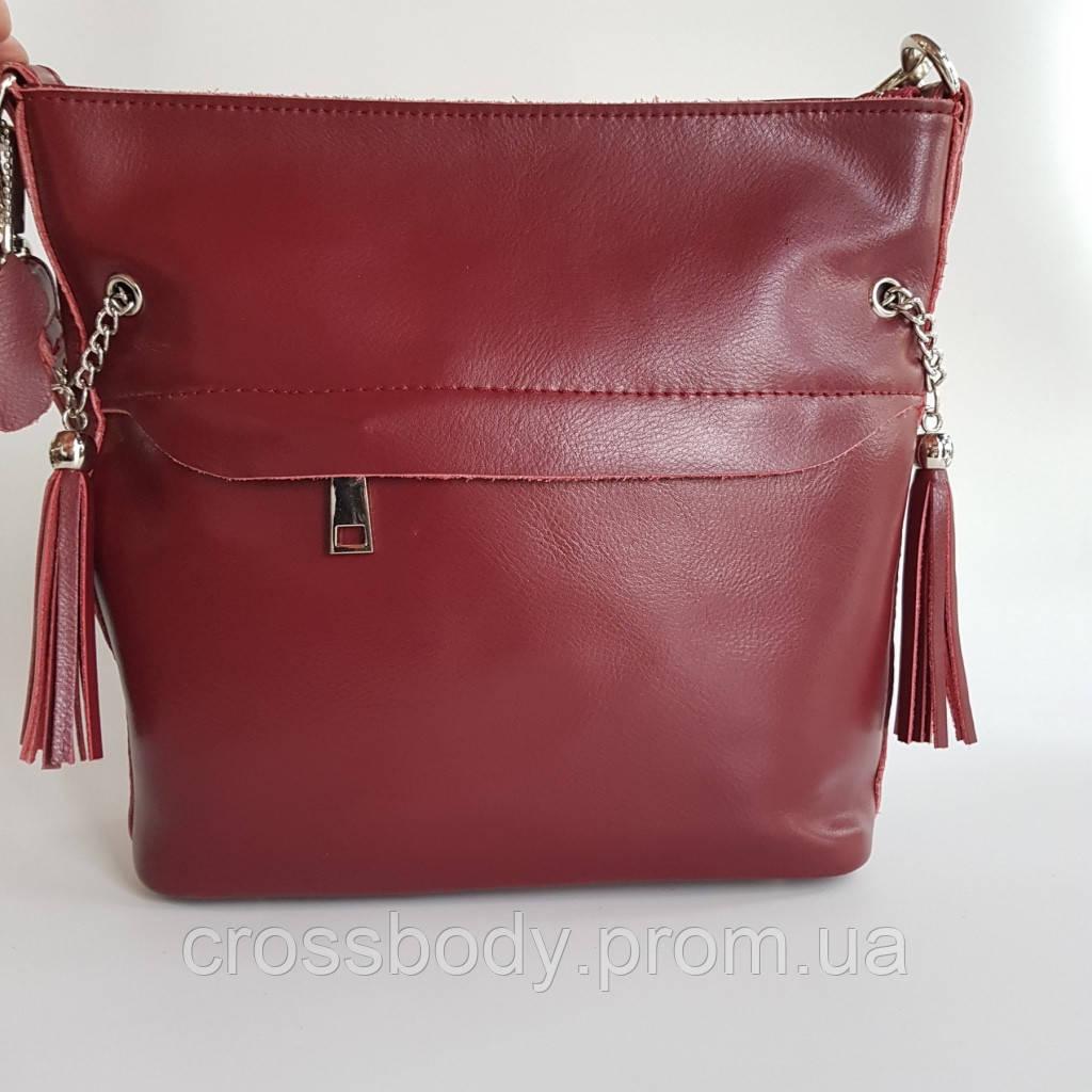 Женская кожаная сумка на плече бордовая натуральная кожа