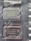 Микросхема UJA1065/5V0 NXP контроллер шин CAN/LIN корпус HTSSOP32, фото 4
