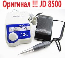 Фрезер для маникюра и педикюра JD 8500 (35000 оборотов, 65 вт) оригинал. без гарантии