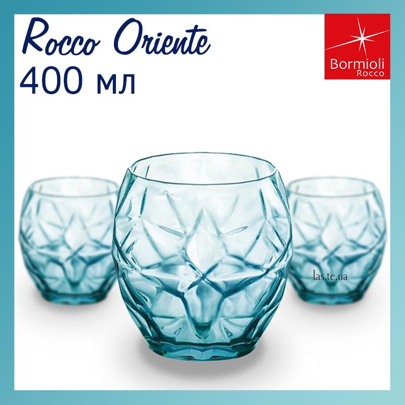 Стакан низкий Bormioli Rocco Rocco Oriente голубая 400мл стекло