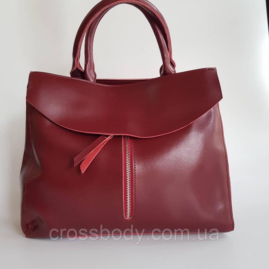Женская сумка саквояж бордо новинка