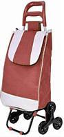 Тачка сумка с тройным колесом кравчучка Stenson MH-2786 95 см, красная