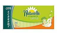 """Прокладки """"Naturella"""" Ultra 4к 40шт/-546/12"""