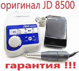 Фрезер для маникюра и педикюра JD 8500 (35000 оборотов, 65 вт) оригинал гарантия 3 месяца.