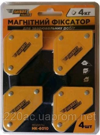 Набор магнитных держателей 45°, 90°,135° - 3,4кг (4шт) KAISSER
